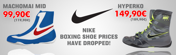 2017-08 Nike Boxing Shoes