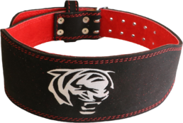 Sportheavy Weightlifting belt (IWF)