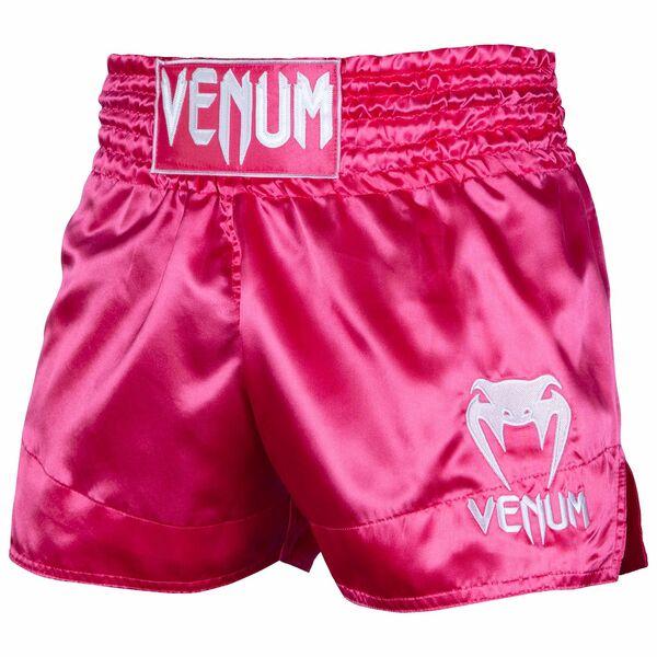 Thai Boxing Shorts Sportheavy